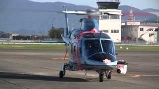 三重県警察航空隊 A109E Takeoff JA10ME