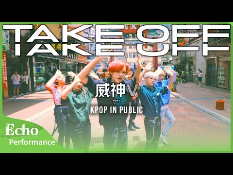 "[KPOP IN PUBLIC] WayV ( 威神V ) - "" Take Off ( 无翼而飞 ) "" Dance Cover By EchoDanceHK From Hong Kong"
