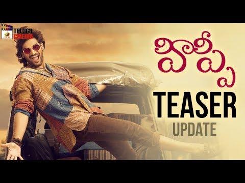 Hippi Movie TEASER update | Karthikeya | Digangana Suryavanshi | Kalaippuli S Thanu | Telugu Cinema
