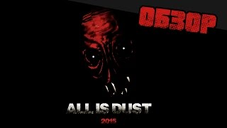 All is Dust (Gameplay обзор)