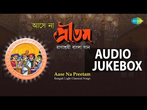 Top Bengali Classical Songs by Various Artists (Vol. 2) | Audio Jukebox Mp3