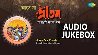 Top Bengali Classical Songs by Various Artists (Vol. 2) | Audio Jukebox