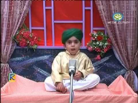 mai so jaon ya mustafa kehte kehte by Haider Ali Madani Munna   YouTube 360p
