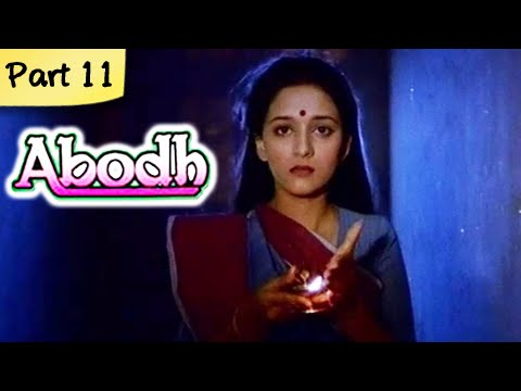 Abodh - Part 11 of 11 - Super Hit Classic Romantic Hindi Movie - Madhuri Dixit