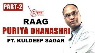 Raag Puriya Dhanashri | For Beginners | Pt Kuldeep Sagar | Alaap Music Academy, Chennai