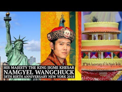 Birth Anniversary of His Majesty The King of Bhutan|| New York || Full Event Video ||HD