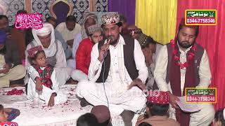 Aqa Di Mehfil Gareeban Dye Wehry by MUHAMMAD RAMZAN TABASSUM NAQSHBANDI Mehfil 2020  Jaranwala