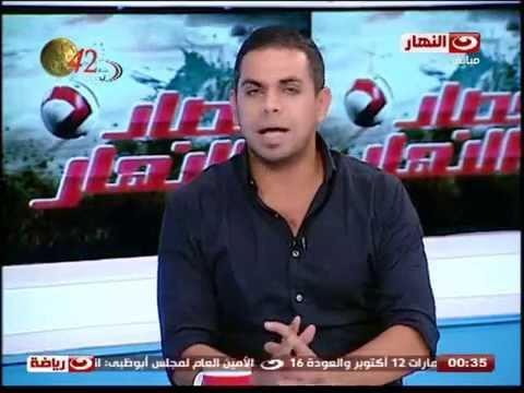 النهار رياضة: حصاد النهار   باسم مرسي لـ كريم: اللي بينى وبين مرتضي منصور محدش يتدخل فيه