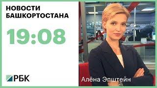 Новости 18.05.2018 19:08