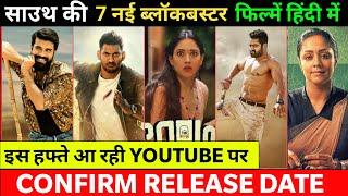 7 Upcoming New South Hindi Dubbed Movies, Confirm Date, Rangasthalam, Pushpa, Aravinda Sametha,