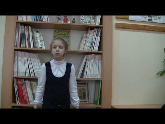 Изображение предпросмотра прочтения – ВладиславаАгафонова читает произведение «Лиличка! (Вместо письма)» В.В.Маяковского