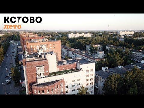 Нижегородская область, г. Кстово - лето
