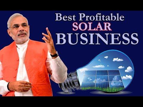 Start Solar Business in 10 Thousand Rupees only|आप खुदका सोलर बिजनेस शुरू करे वो भी 10000 रूपीए से