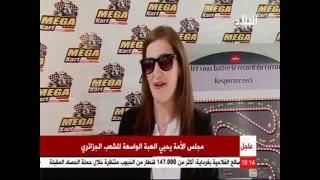 EL Bilad Tv Karting Algerie Megakart Cheraga et Ces clients