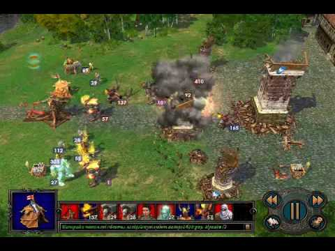 Heroes of Might and Magic V Tribes of the East Final Battle |