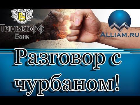 Приорбанк ОАО - ведущий коммерческий банк Беларуси