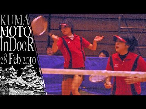 キムキョンリョン・ミンユリム vs.東田早代・藤本涼子  KIM/MIN (KOR) vs. HIGASHIDA/FUJIMOTO(JPN) 2 国際熊本大会(熊本インドア)