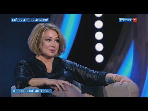 """Алена Апина в программе """"Прямой эфир"""" -  2019"""