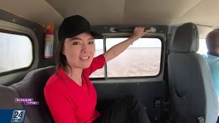 Западный Казахстан: меловые горы Актолагай   Большие города