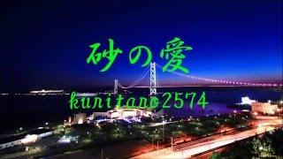 1995年「終着駅・長崎」のC/W 前川清さんの持ち味が活かされたとても良...