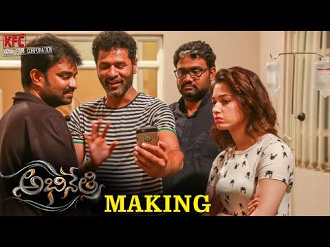 Abhinetri Telugu Movie Making | Prabhu...