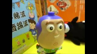 Publication Date: 2014-12-02 | Video Title: 拒絕不良遊戲