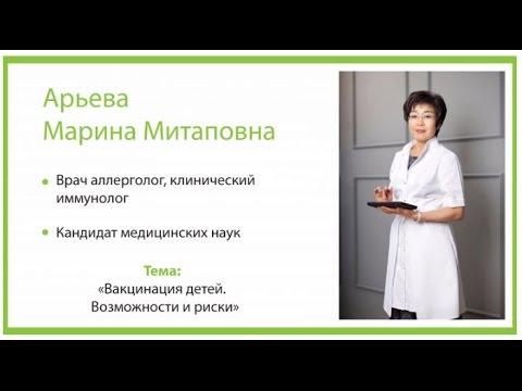Гурская Ольга Геннадьевна - врач иммунолог-аллерголог ИХиК
