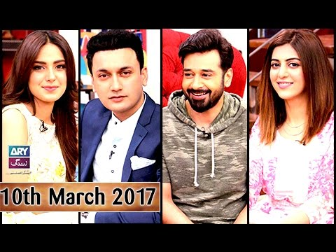 Salam Zindagi - Guest: Iqra Aziz,Faiq Khan & Fariya Hassan - 10th March 2017