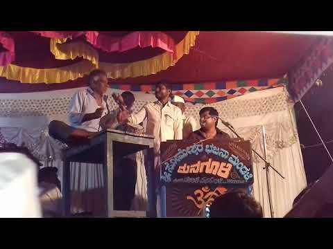 Akash Managuli Bhajana Padagalu