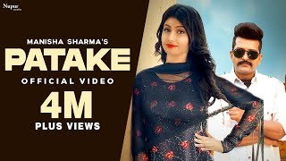 Patake (Full Song) | Manisha Sharma | Nidhi Sharma, Manjeet Mor | New Haryanvi Songs Haryanavi 2021