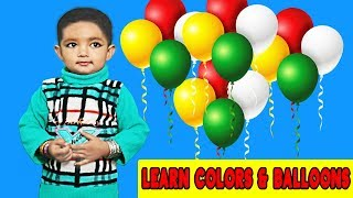 Learn Colors Balloons | Noshi Vs Papa | Fun Playtime with children ! Collection of kids videos
