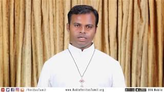 ஆண்டின் பொதுக்காலம் 16ஆம் வாரம் செவ்வாய்க் கிழமை | Bro. Rajesh SdC