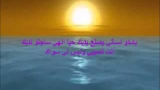 يسوع فادي - Shout to the Lord in Arabic