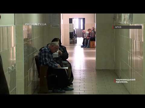 Чернівецький Промінь: У Ломачинцях дворічний хлопчик напився щурячої отрути