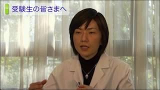 麻布大学 研究室紹介26_藤井 洋子 教授