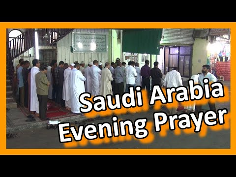 Saudi Arabia - Jeddah evening prayer