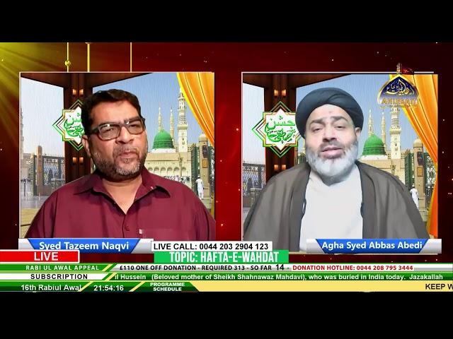Hafta-e-Wahdat - Agha Syed Abbas Abedi - Syed Tazeem Naqvi - 2nd Nov 2020