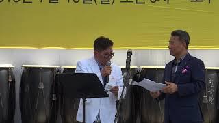 [생방송] 한류문화 K-POP 페스티발 콘서트 & K-POP 전국노래자랑