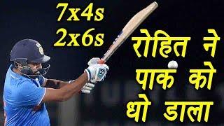 Champions Trophy 2017: Rohit Sharma RUN OUT on 91  वनइंडिया हिंदी