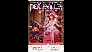 Deathsmiles (2007) - (Full Game) Arcade MAME Longplay [174]