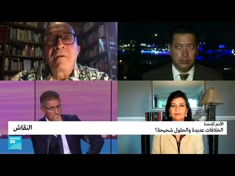 الأمم المتحدة: الخلافات عديدة والحلول شحيحة؟  - نشر قبل 15 ساعة