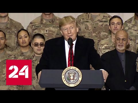 Изменил планы: Трамп впервые посетил Афганистан - Россия 24