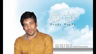 Meghe meghe by Razib Hasan