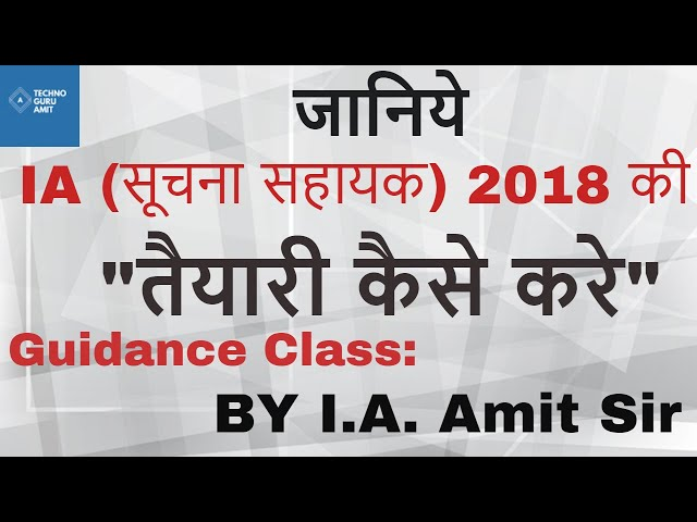 IA ki taiyari kaise kare (guidance class by IA Amit Sir) in hindi