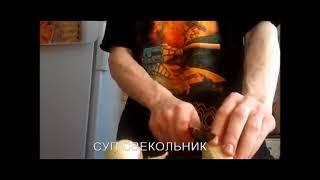Как приготовить Свекольник или Суп Салат Копот(Маленькая поправка Свекольник употребляется в пищу холодным как окрошка, мясо туда не надо я положил его..., 2013-06-18T15:09:40.000Z)