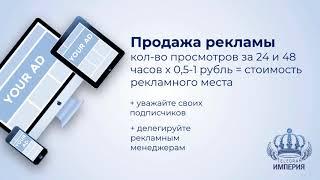 Есть ли способ заблокировать Телеграм? - Утро на ОКТВ | 18 апреля