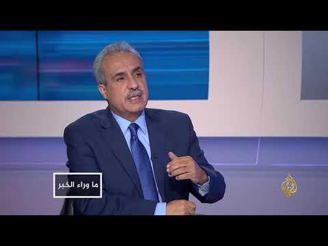 ما وراء الخبر- بغداد وأربيل.. مآلات المواجهة  - نشر قبل 7 ساعة