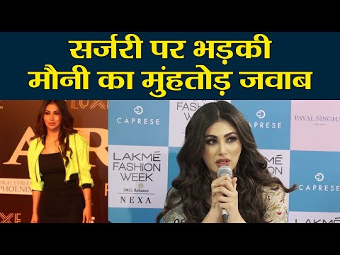 Mouni Roy's befitting reply to trollers for her plastic surgery | FilmiBeat