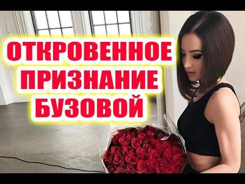 Видео и эфиры шоу дом2 - kino-