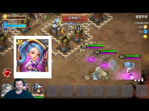New Hero War Rose Game Play ABSOLUTELY NUTS Must Watch Castle Clash